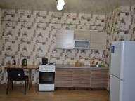 Сдается посуточно 1-комнатная квартира в Улан-Удэ. 35 м кв. улица Смолина, 79