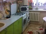 Сдается посуточно 2-комнатная квартира в Анапе. 0 м кв. ул. Крымская, 252