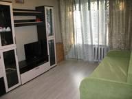 Сдается посуточно 2-комнатная квартира в Москве. 45 м кв. Севастопольский проспект дом 77, к.3.