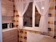Сдается посуточно 2-комнатная квартира в Новосибирске. 43 м кв. улица Немировича-Данченко, 159