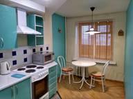 Сдается посуточно 1-комнатная квартира в Волгограде. 38 м кв. улица Пархоменко, 31