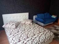 Сдается посуточно 1-комнатная квартира в Могилёве. 0 м кв. Переулок Гоголя 37