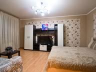 Сдается посуточно 1-комнатная квартира в Краснодаре. 0 м кв. Краснодар. Кубанская 54