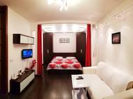 Сдается посуточно 1-комнатная квартира в Томске. 41 м кв. Улица Никитина 20