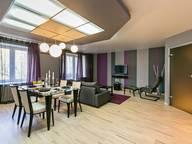 Сдается посуточно 2-комнатная квартира в Москве. 0 м кв. улица Пресненский Вал, 8 корпус 3