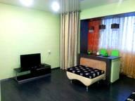 Сдается посуточно 1-комнатная квартира в Тобольске. 0 м кв. 7 микрорайон д.36