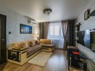 Сдается посуточно 1-комнатная квартира в Солигорске. 0 м кв. Ул.Ленина 49