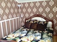Сдается посуточно 2-комнатная квартира в Сочи. 0 м кв. улица Красная 43/2