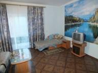 Сдается посуточно комната в Феодосии. 0 м кв. Черноморская набережная, 35