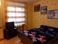 Сдается посуточно 1-комнатная квартира в Москве. 33 м кв. 7 Парковая улица 6/11