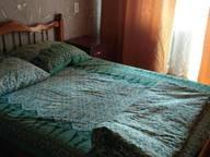 Сдается посуточно 3-комнатная квартира в Ульяновске. 0 м кв. проспект Врача сурова 23