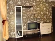 Сдается посуточно 1-комнатная квартира в Красноярске. 42 м кв. улица Алексеева, 103