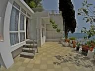 Сдается посуточно 1-комнатная квартира в Ялте. 35 м кв. Крым,15 улица Массандровская