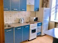 Сдается посуточно 2-комнатная квартира в Новокузнецке. 0 м кв. проспект Металлургов, 4