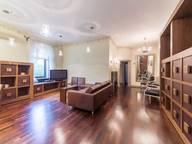 Сдается посуточно 3-комнатная квартира в Москве. 100 м кв. 2-й Неопалимовский переулок, 11