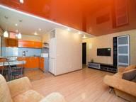 Сдается посуточно 2-комнатная квартира в Челябинске. 0 м кв. улица Блюхера 2в