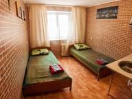 Сдается посуточно 1-комнатная квартира в Тюмени. 0 м кв. Севастопольская улица, 17