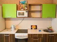 Сдается посуточно 1-комнатная квартира в Москве. 39 м кв. Таллинская ул., 9К3