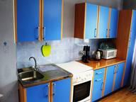 Сдается посуточно 1-комнатная квартира в Иркутске. 0 м кв. улица Лермонтова, 140