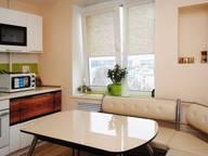 Сдается посуточно 2-комнатная квартира в Златоусте. 0 м кв. проспект Гагарина 8-я линия, 9А
