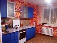 Сдается посуточно 1-комнатная квартира в Комсомольске-на-Амуре. 40 м кв. Магистральная улица, 43/2