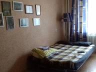 Сдается посуточно 2-комнатная квартира в Кстове. 0 м кв. пер. Первостроителей, 7
