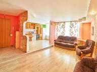 Сдается посуточно 3-комнатная квартира в Кургане. 63 м кв. Карла Маркса 42