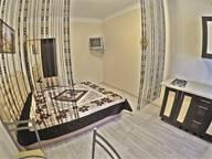 Сдается посуточно 1-комнатная квартира в Ялте. 22 м кв. 11 улица Среднеслободская