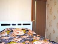 Сдается посуточно 2-комнатная квартира в Иванове. 0 м кв. р-н Ленинский, 9-ая Южная, д. 23