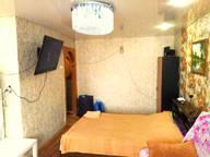 Сдается посуточно 1-комнатная квартира в Петропавловске-Камчатском. 30 м кв. улица проспект 50 лет октября 9/2