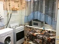 Сдается посуточно 1-комнатная квартира в Новочеркасске. 32 м кв. Магнитный переулок 12