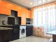 Сдается посуточно 1-комнатная квартира в Костроме. 40 м кв. ул. Юных Пионеров, 39