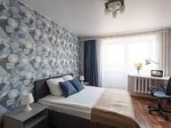 Сдается посуточно 1-комнатная квартира в Вологде. 24 м кв. Окружное шоссе д. 24а