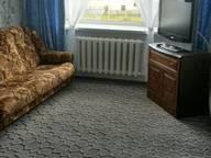 Сдается посуточно 2-комнатная квартира в Магадане. 48 м кв. улица Билибина д.2