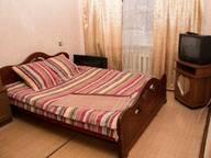 Сдается посуточно 1-комнатная квартира в Иванове. 21 м кв. Громобоя 32а