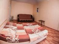 Сдается посуточно 1-комнатная квартира в Иванове. 47 м кв. Московский микрорайон, 20