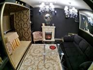 Сдается посуточно 2-комнатная квартира во Владимире. 50 м кв. проспект Строителей, 10