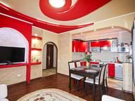 Сдается посуточно 2-комнатная квартира в Сургуте. 52 м кв. Восточный, Иосифа Каролинского 8
