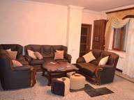 Сдается посуточно 4-комнатная квартира в Ереване. 0 м кв. Armenia, Yerevan, 40 Sayat-Nova Avenue
