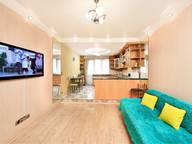 Сдается посуточно 2-комнатная квартира в Томске. 46 м кв. Тверская улица 14
