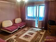 Сдается посуточно 2-комнатная квартира в Охе. 0 м кв. Нефтегорск