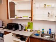 Сдается посуточно 1-комнатная квартира в Улан-Удэ. 32 м кв. улица Сахьяновой 23а