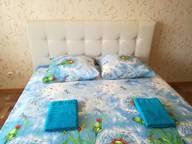 Сдается посуточно 1-комнатная квартира в Йошкар-Оле. 45 м кв. улица Димитрова, 64а