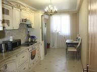Сдается посуточно 3-комнатная квартира в Гагре. 0 м кв. 7а улица Лакоба