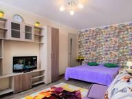 Сдается посуточно 1-комнатная квартира в Казани. 0 м кв. улица Коротченко, 4