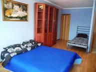 Сдается посуточно 1-комнатная квартира в Санкт-Петербурге. 0 м кв. Наличная улица, 36 корпус 5