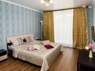 Сдается посуточно 1-комнатная квартира в Тюмени. 0 м кв. 50 лет октября 57а