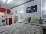 Сдается посуточно 1-комнатная квартира в Санкт-Петербурге. 20 м кв. набережная реки Фонтанки 80/2 №17