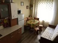 Сдается посуточно 1-комнатная квартира в Анапе. 46 м кв. Симферопольское шоссе 1а