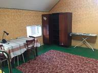 Сдается посуточно 1-комнатная квартира в Новочеркасске. 40 м кв. Орджоникидзе 80/66